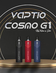 Kit COSMO G1 35W / 3ml /...